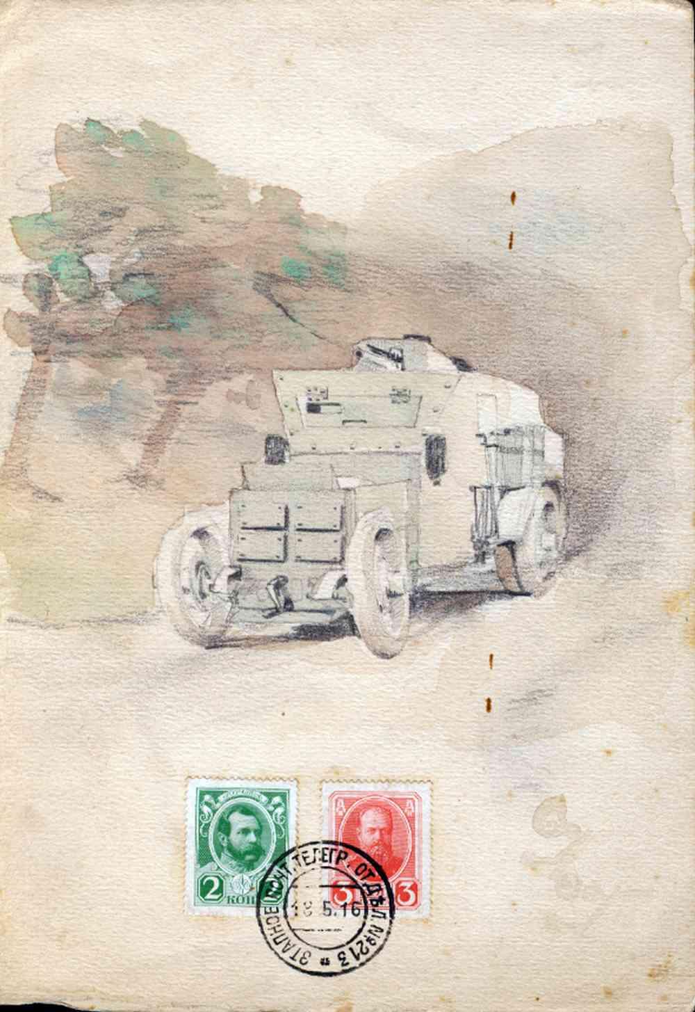 Auto canon064